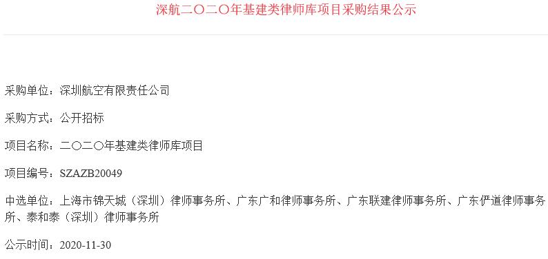 QQ图片20210128161210.png