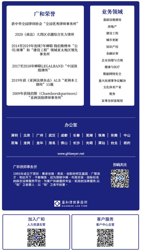 QQ图片20210524112124.png